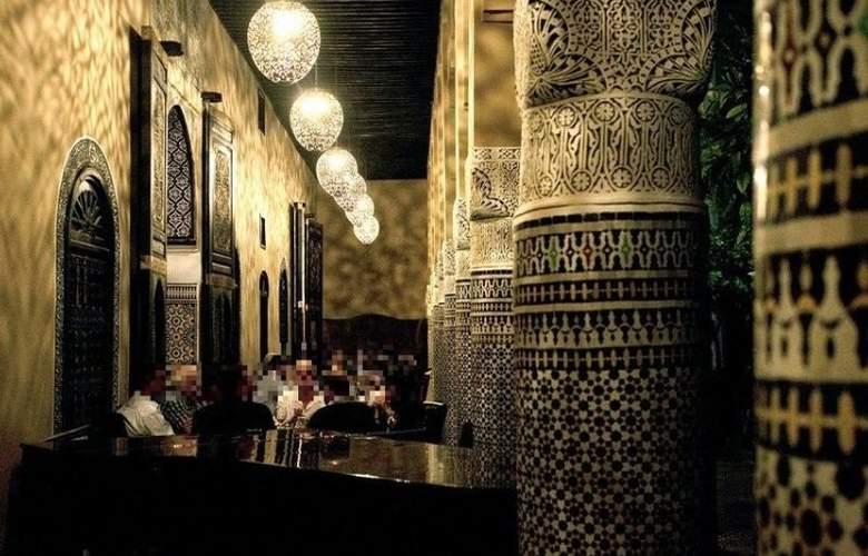 Riad Palais Ommeyad - Bar - 7