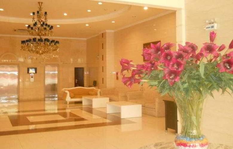 Vinh Trung Plaza - Hotel - 0