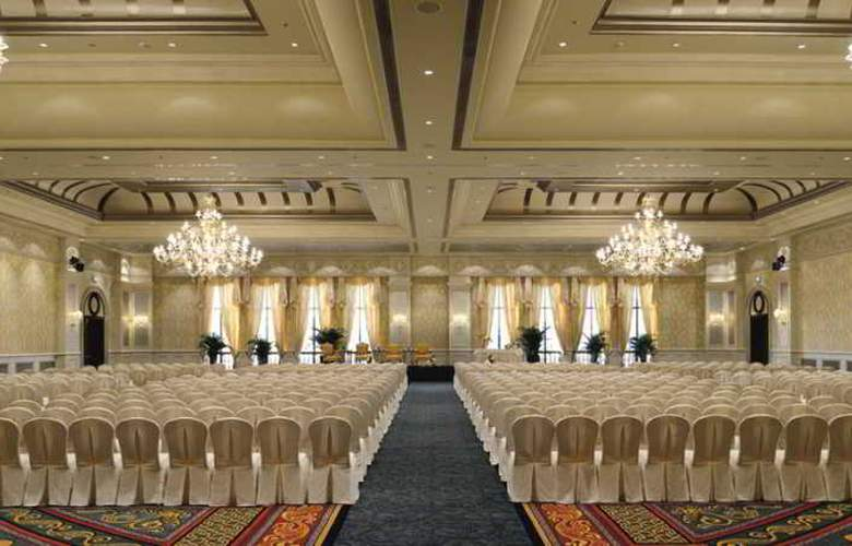 The Ritz Carlton Abu Dhabi, Grand Canal - Conference - 2