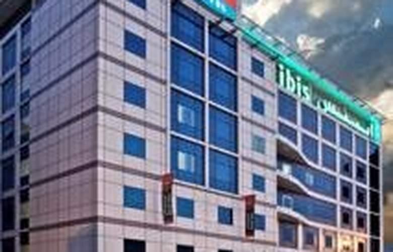 Ibis Al Barsha - Hotel - 0