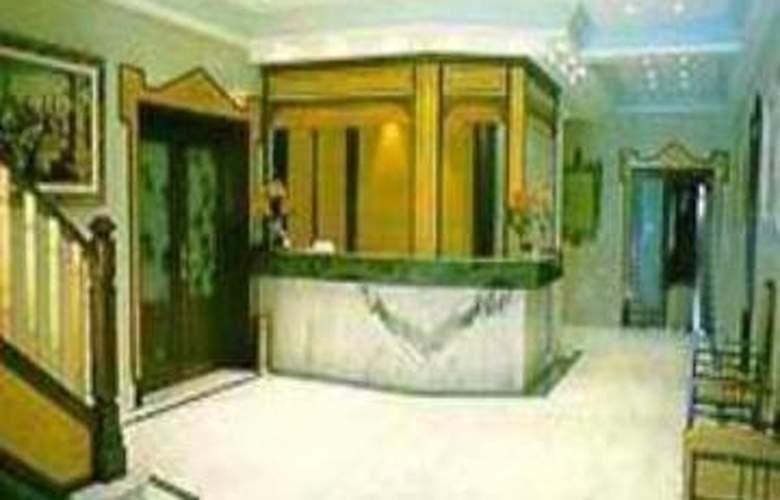 Alfar Hotel - Hotel - 0