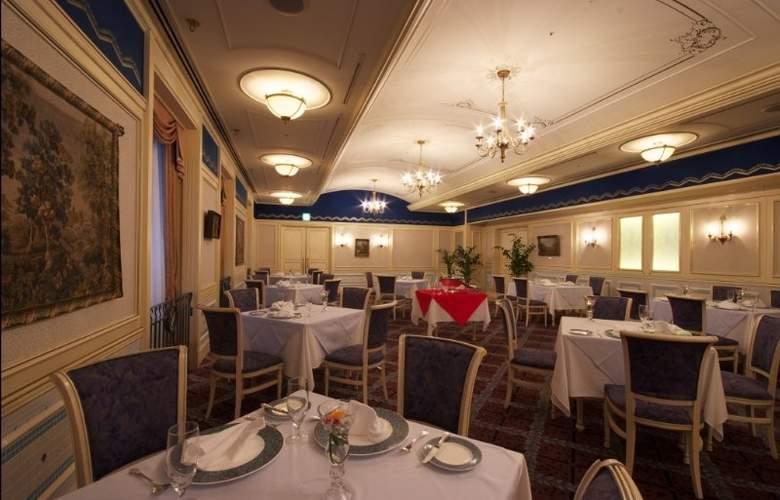 Monterey Osaka - Restaurant - 1