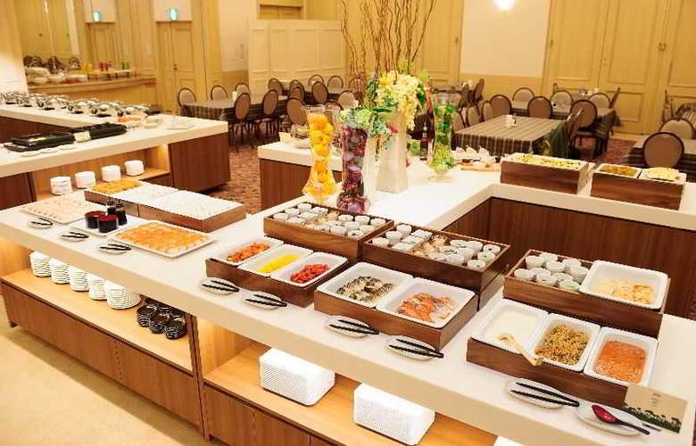 Art Hotels Sapporo - Hotel - 9