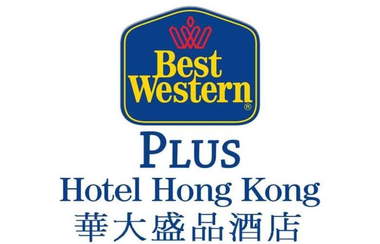 Ramada Hong Kong - Hotel - 0