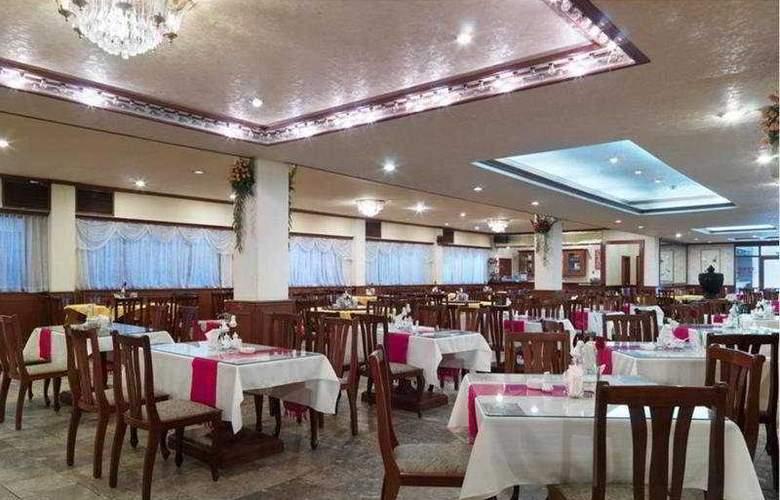 Tai Ming Plaza - Restaurant - 3