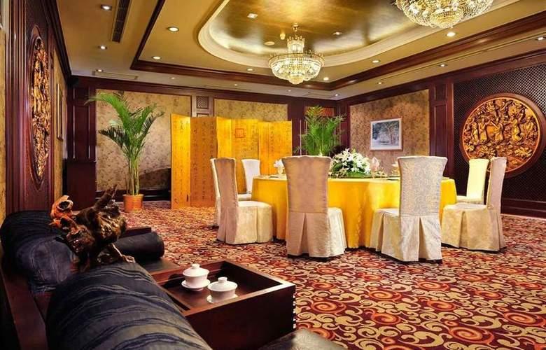 Sofitel Zhengzhou - Restaurant - 72