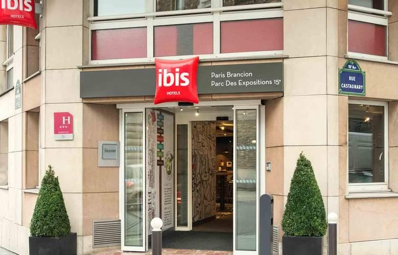 ibis Paris Brancion Parc des Expositions 15eme - Hotel - 0