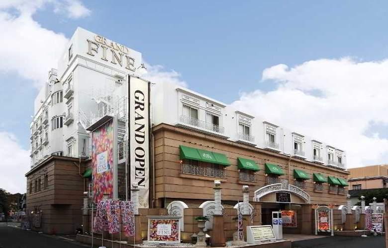 Hotel Grand Fine Kyoto Minami - Hotel - 0
