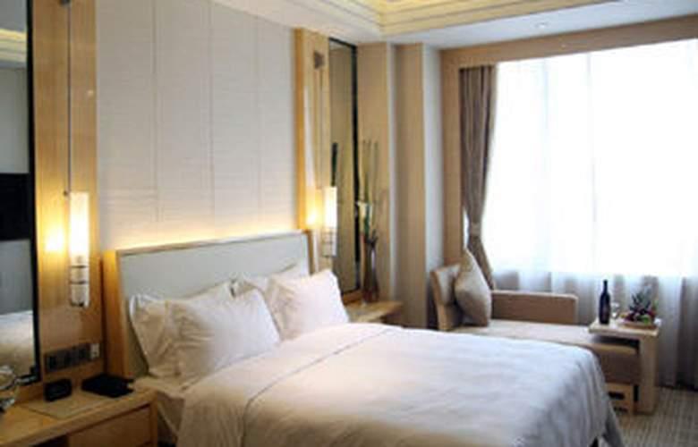 Ramada Plaza Qiandeng Kunshan - Room - 2