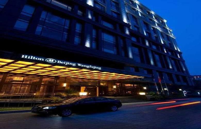 Hilton Wangfujing - Hotel - 0
