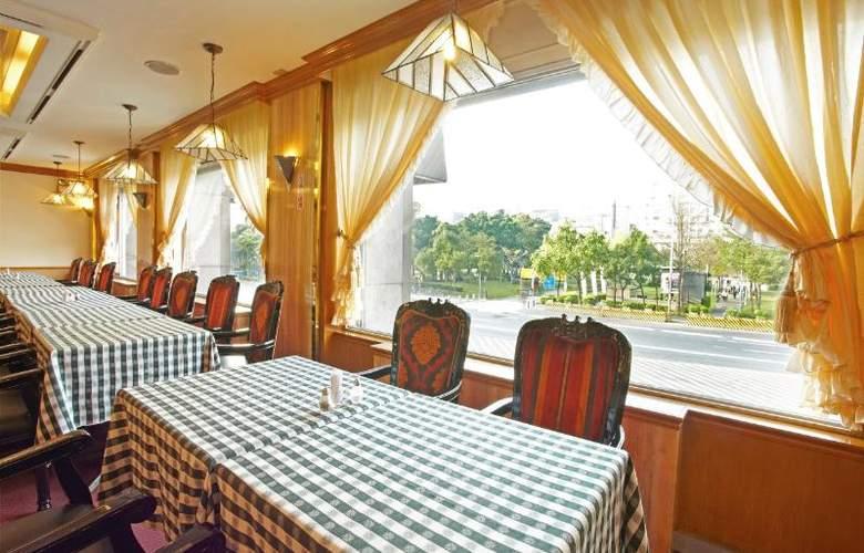 Emperor - Restaurant - 4