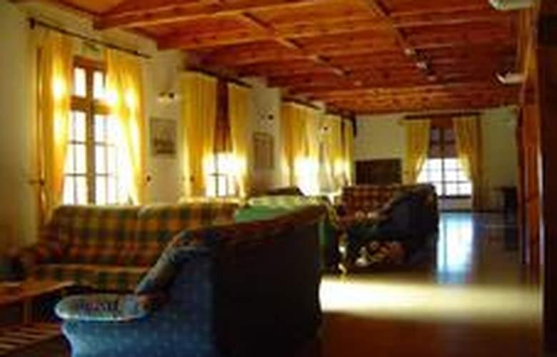 Anaya - Hotel - 1