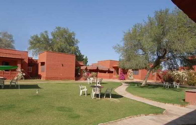 Marudyan Resort - Hotel - 0