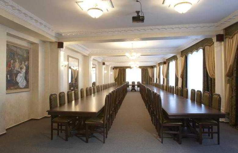 Chebotaryov Hotel - Conference - 4