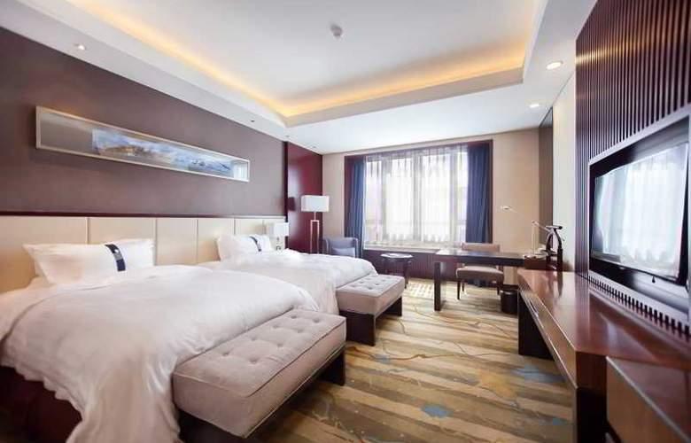 Beijing Hotel - Room - 14