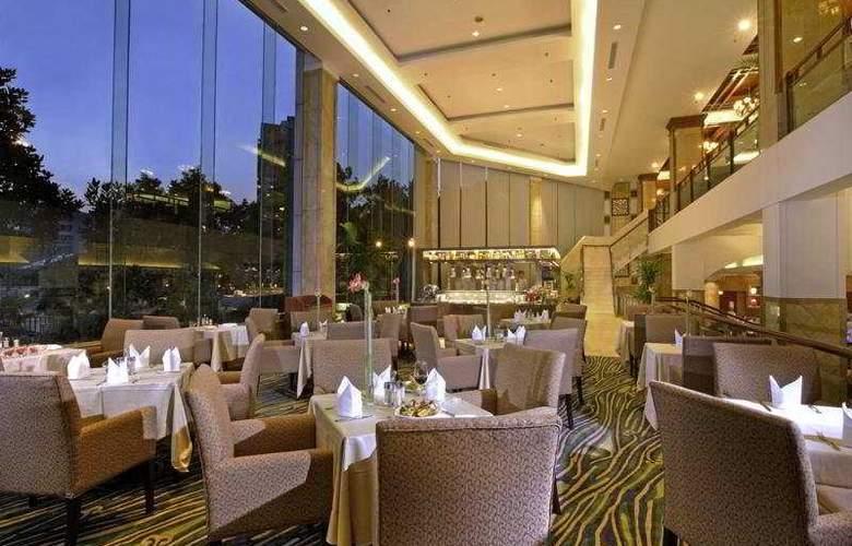 Nan Yuan - Restaurant - 4