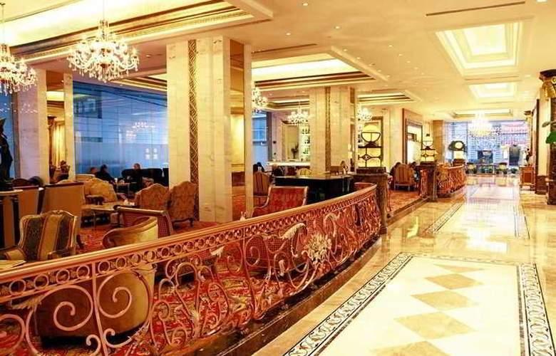 Majesty Plaza Shanghai - Bar - 22