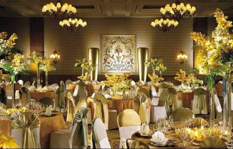 Four Seasons Damascus - Restaurant - 2