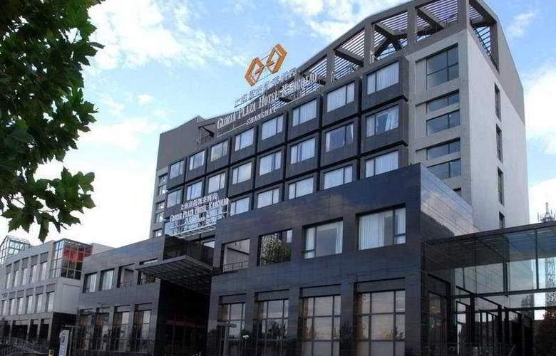 Gloria Plaza Kangqiao - Hotel - 0