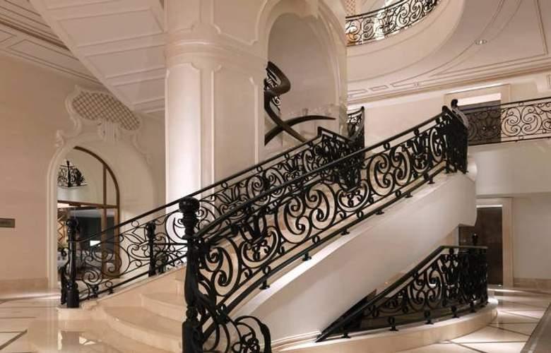 Four Seasons Baku - Hotel - 5