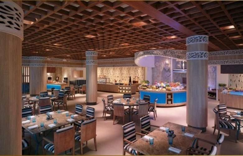 Shangri-la's Rasa Sentosa Resort - Restaurant - 11