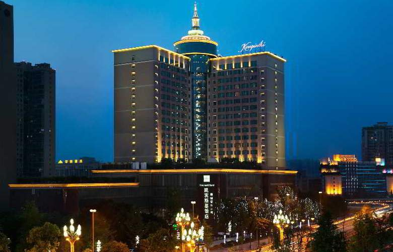 Kempinski Chengdu - Hotel - 8
