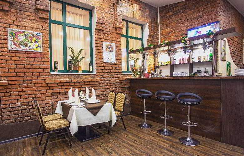 Vintage Sheremetyevo - Restaurant - 8