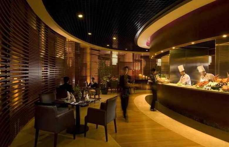 Hilton Hefei - Hotel - 6