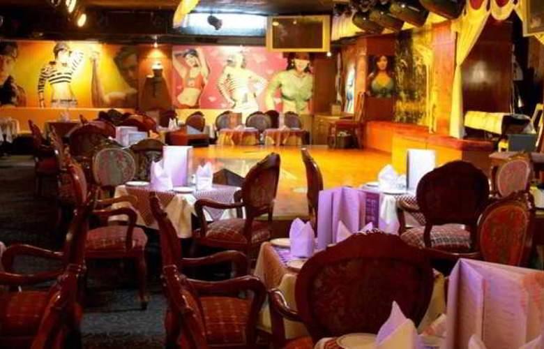 Ramee Guestline Deira Hotel - Restaurant - 9