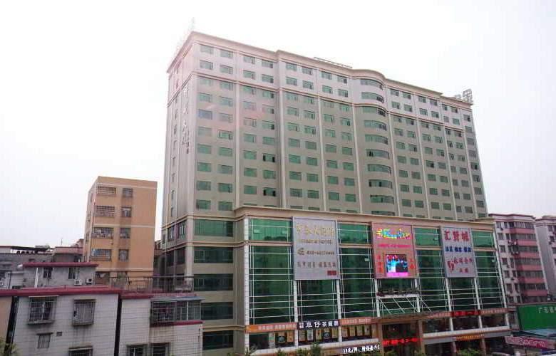 Guangzhou Hengtai Hotel - Hotel - 10