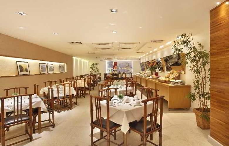 Copa Sul - Restaurant - 8