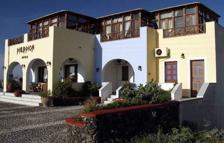Philippion - Hotel - 0