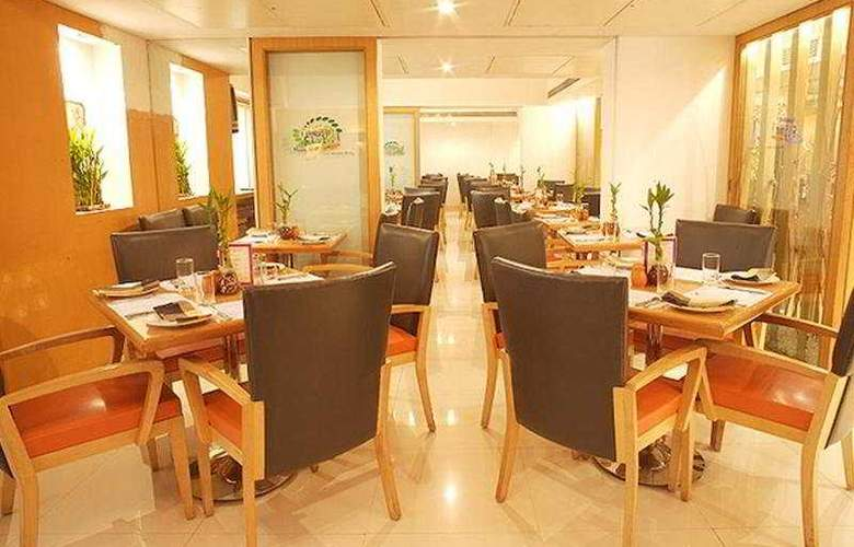 Tunga International - Restaurant - 6