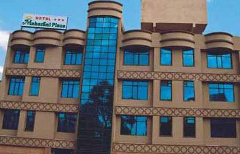 Maharani Plaza - General - 2