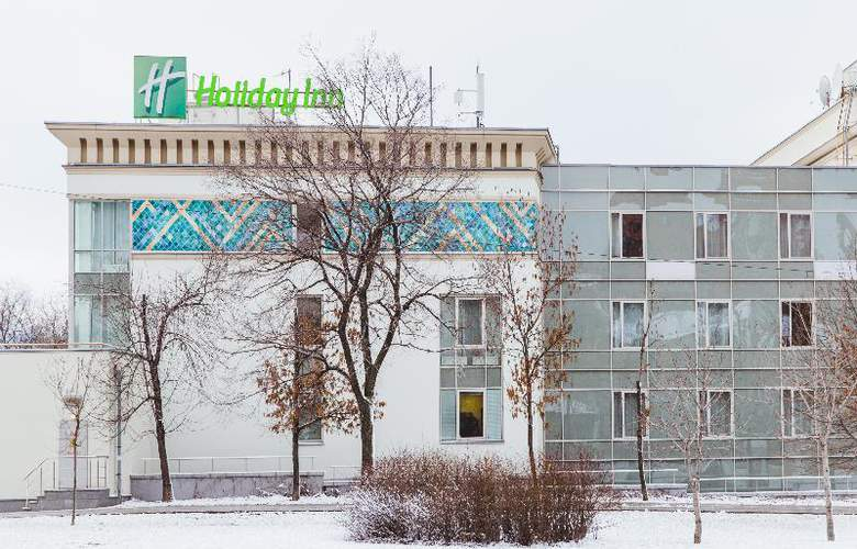 Holiday Inn Simonovsky - Hotel - 8