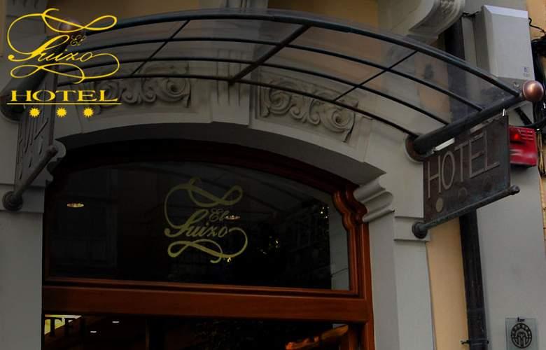 El Suizo - Hotel - 0