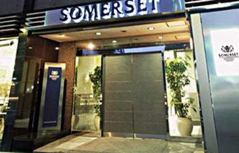 Somerset Roppongi Tokyo - Hotel - 0