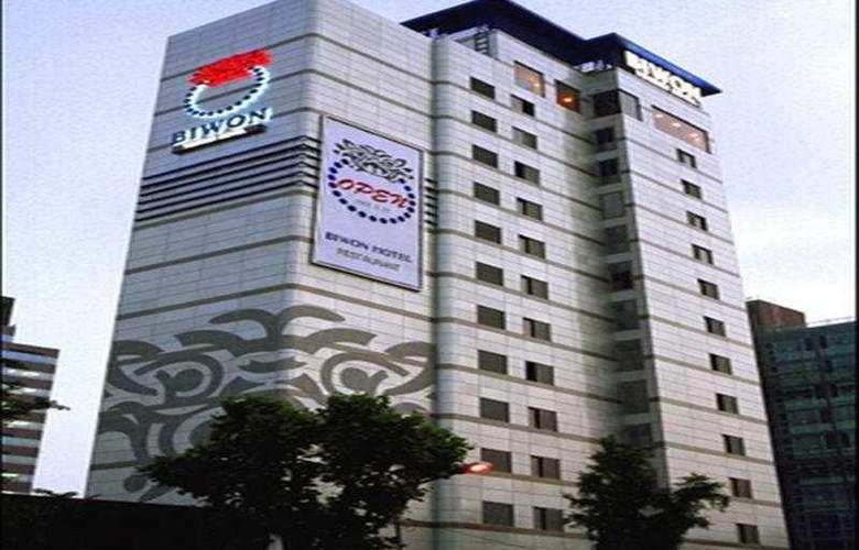 Biwon - Hotel - 0