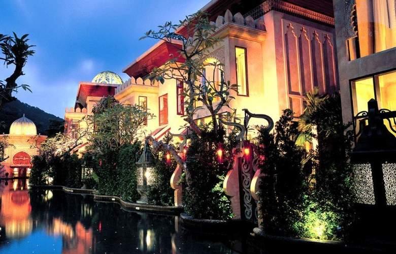 Baray Villa - General - 2