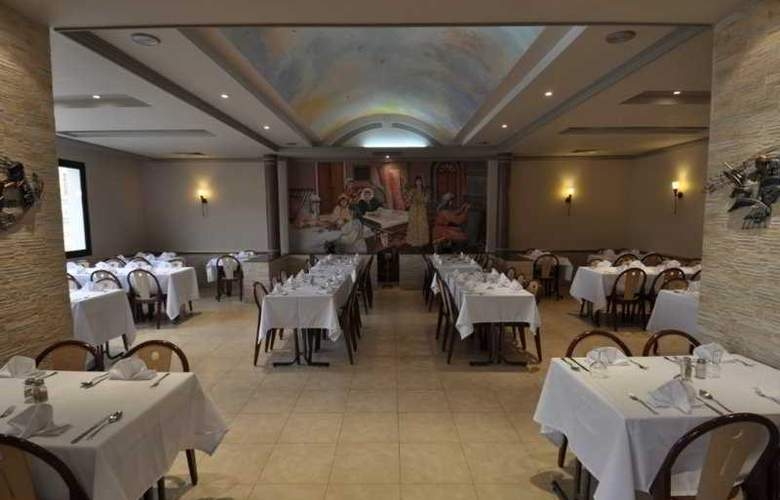 Wassim - Restaurant - 7