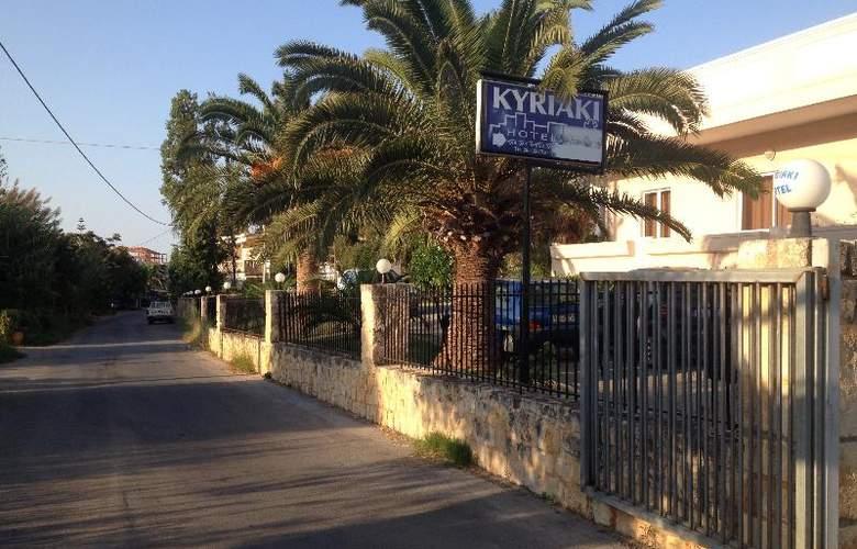 Kyriaki - Hotel - 16