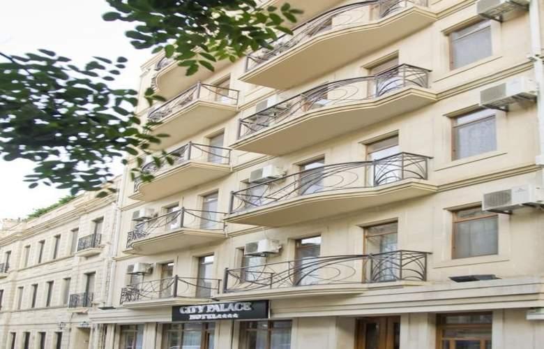 City Palace Baku - Hotel - 0