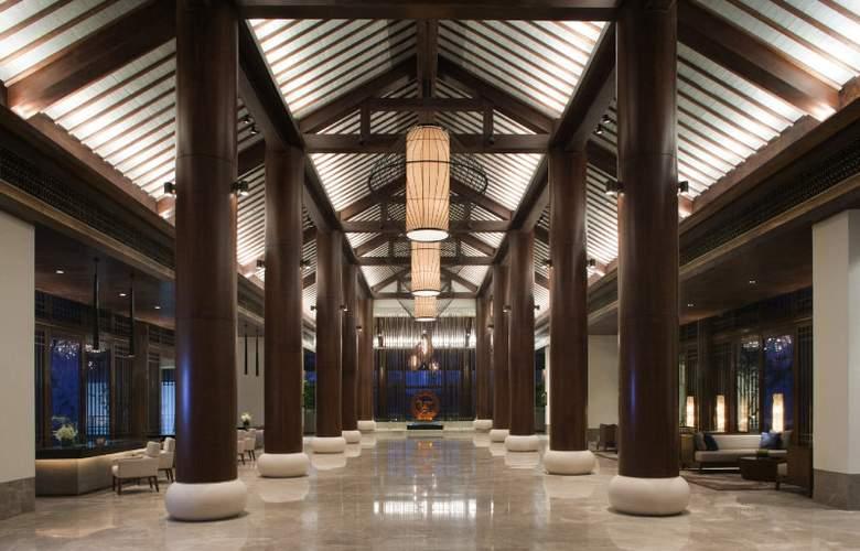 Radisson Blu Resort Wetland Park - General - 1