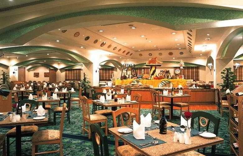Gloria Plaza - Restaurant - 6