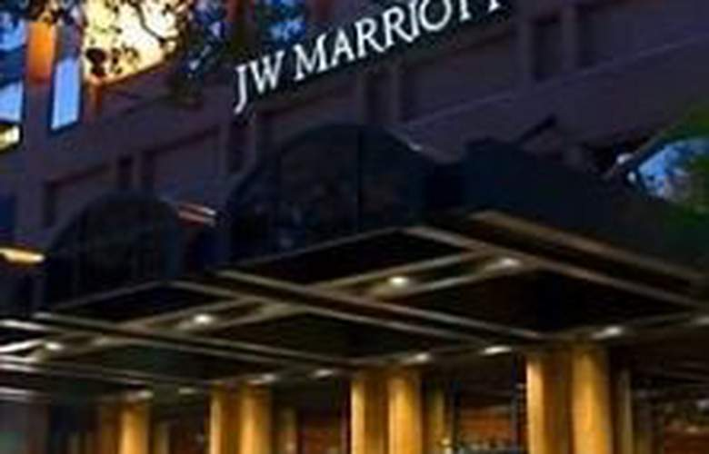 JW Marriott At The Galleria - Hotel - 0
