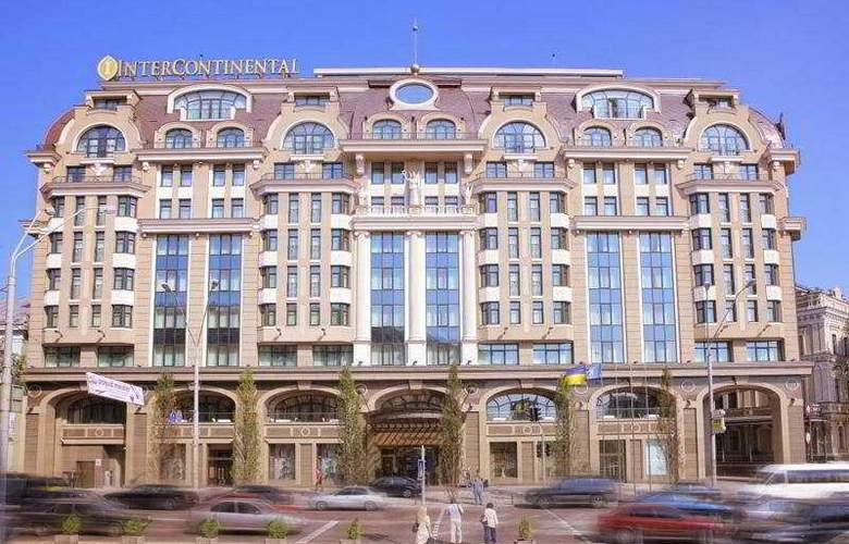 Intercontinental Kyiv - General - 1
