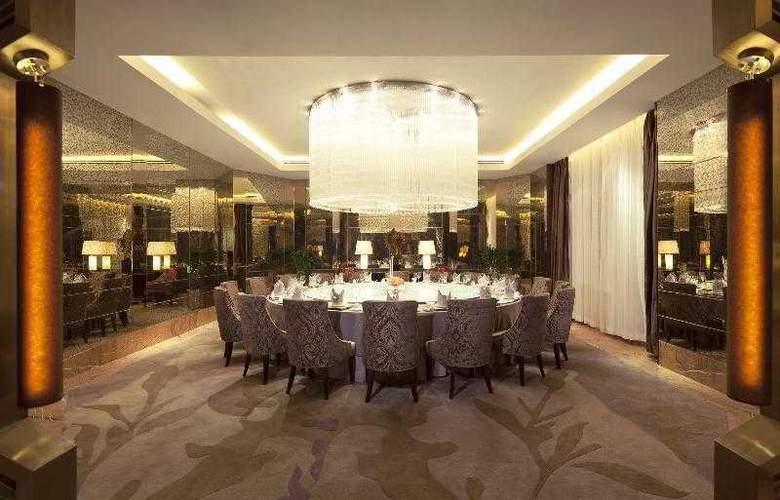 Sheraton Xi'an North City - Restaurant - 28