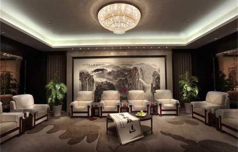 White Swan Hotel Changsha - Bar - 5