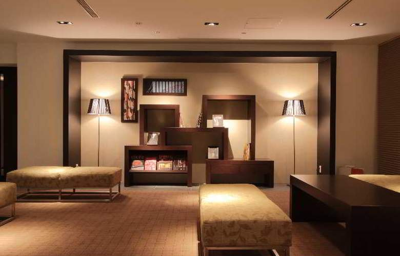Ibis Styles Kyoto Station - General - 10
