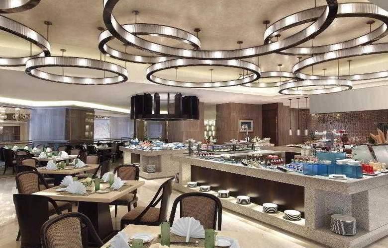 Sheraton Guangzhou - Hotel - 5